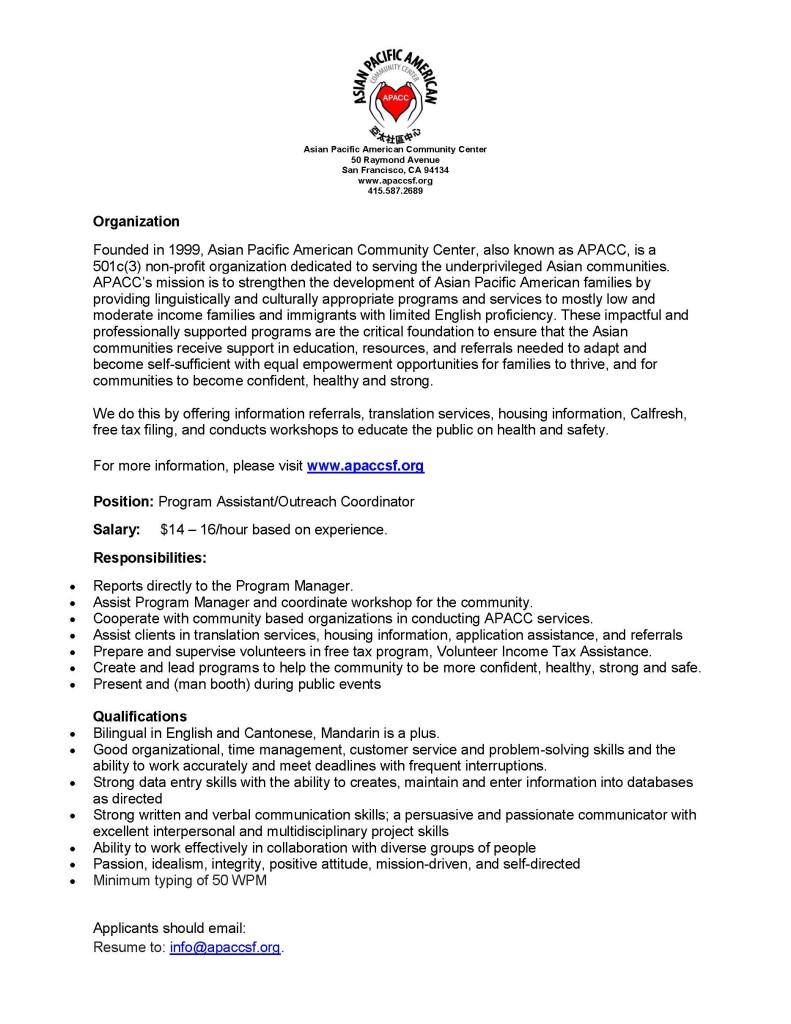 Part time Job Description_Page_1